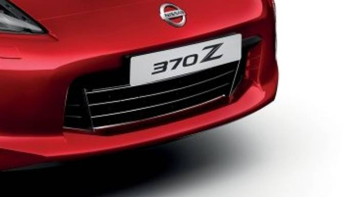 370z wide open mouthed grille design