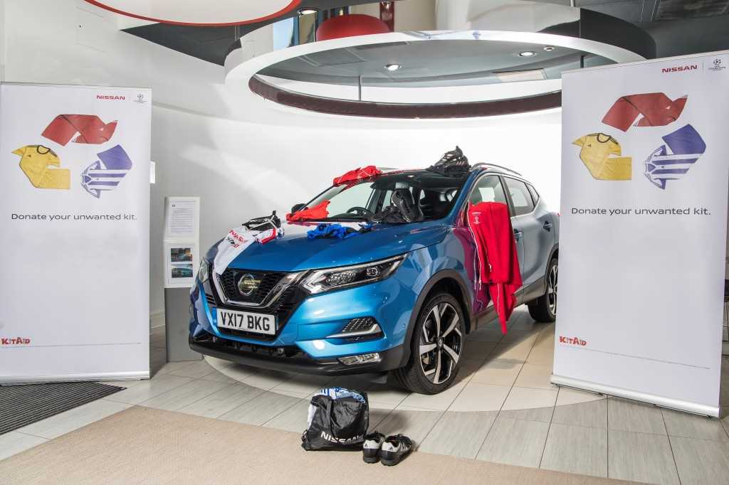 Calling Out For Kit - Nissan?s Drive To Boost Football Charity