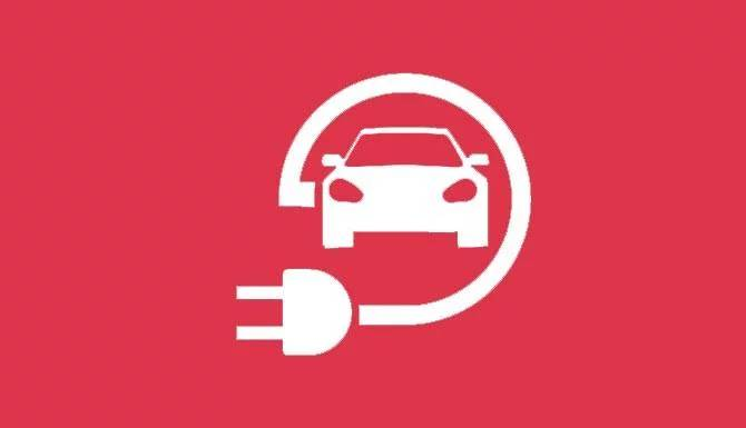 Car charging icon