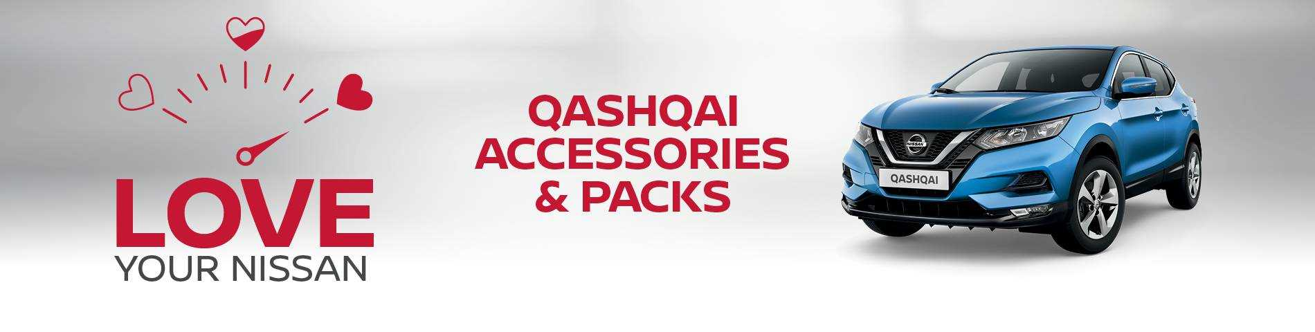 Qashqai Accessories and Packs