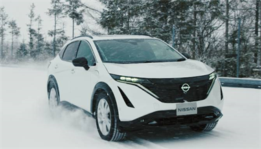 Nissan Ariya harnesses global engineering excellence to deliver dynamic driving performance