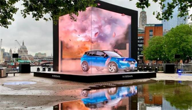 Nissan breaks through fourth wall on London's Southbank for launch of the all-new Qashqai