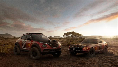 Nissan Juke Rally Tribute Concept: celebrating the 50th anniversary of the iconic 240Z's East African Rally victory
