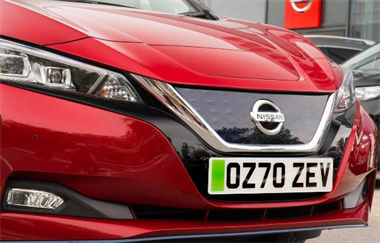 New Electric Vehicle Number Plates