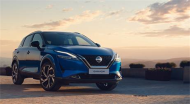 An All-New Qashqai coming to a location near you!