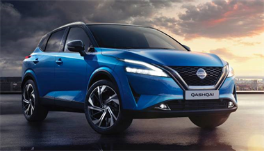 The All-New Nissan Qashqai is here