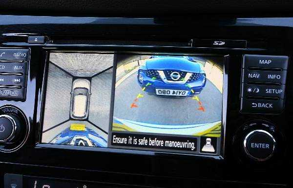 X Trail Reversing Camera